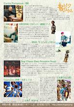 Photo: 「音ピクJAM」 フライヤーうら 2013.08.02