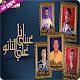 Download مهرجان انا عيني علي التاتو - بدون نت For PC Windows and Mac