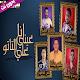 Download مهرجان انا عيني علي التاتو - بدون نت For PC Windows and Mac