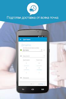 OLX Bulgaria screenshot 06