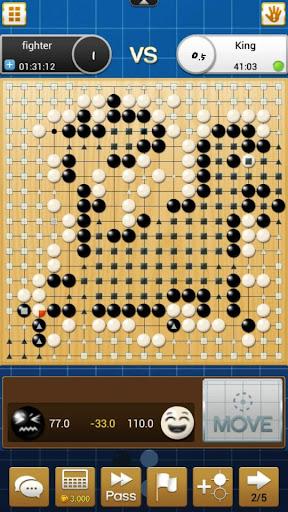 Go King 1.7.8 screenshots 3
