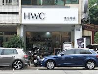 HWC黑沃咖啡-台中進化店