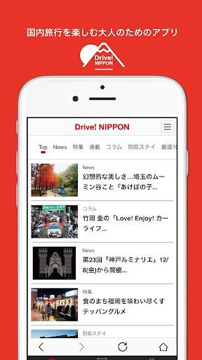 Drive! NIPPON 1.4.0 Windows u7528 1