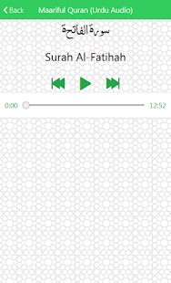 Maariful Quran (Urdu & Eng)- screenshot thumbnail