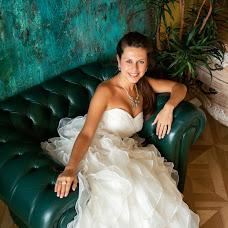 Wedding photographer Maks Legrand (maks-legrand). Photo of 04.11.2018