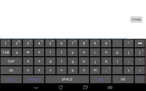 Клавиатура для программиста