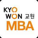 교원 MBA icon