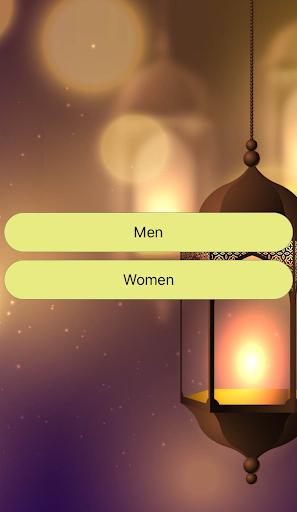 Lailatul Qadr Checklist