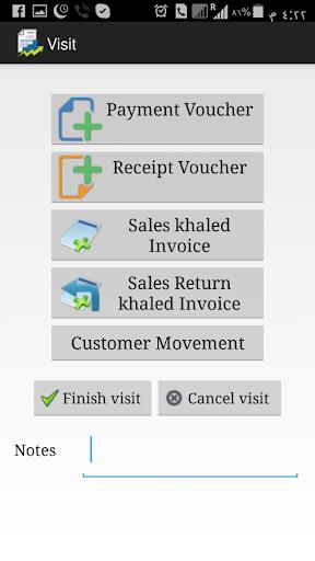 Manara Invoice  screenshots 3
