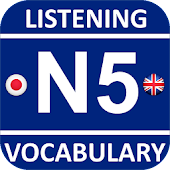 JRadio JLPT N5 Vocabulary