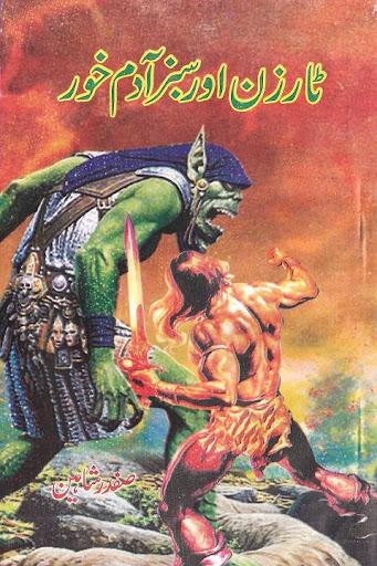 Tarzan Aur Sabz Adam Khor