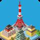Merge Town Buildit - Sum 2048 (game)