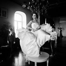 Wedding photographer Tasha Yakovleva (gaichonush). Photo of 29.11.2015