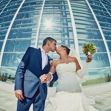 ช่างภาพงานแต่งงาน Maksim Ivanyuta (IMstudio) ภาพเมื่อ 30.03.2015