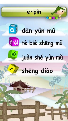 【免費娛樂APP】Khmer Songs- Town Production ...