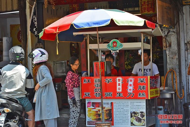 【彰化鹿港】第一市場小吃:蚯蚓龍山麵線糊,飛碟紅豆餅,阿婆麻糬舖 @ 撲克馬.旅遊筆記本