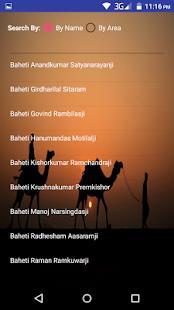 Maheshwari Samaj Beed - náhled