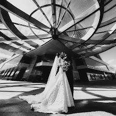Huwelijksfotograaf Ulyana Rudich (UlianaRudich). Foto van 27.09.2013