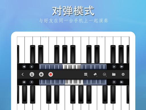 音樂必備免費app推薦|完美钢琴線上免付費app下載|3C達人阿輝的APP