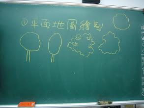 Photo: 20111004竹南(二)啟發式素描與插畫(社區巷弄篇)001