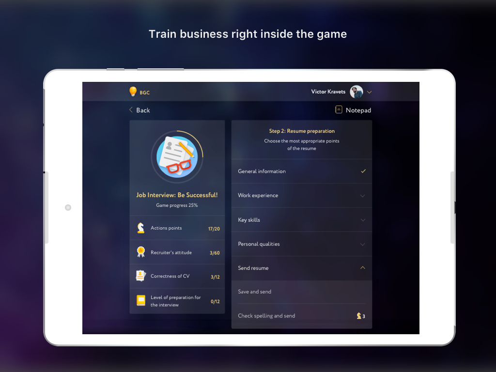 Business Games Club Simulator- screenshot