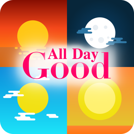 Good Morning ,Afternoon, Night file APK for Gaming PC/PS3/PS4 Smart TV