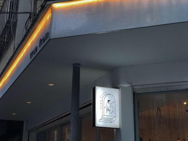 📍捷運小巨蛋站 ———————#米粒食台北—————— . 最近很火紅🔥的咖啡廳,為了吃中分哥等了快1個半小時,結果輪到我們後就完售了😭😭😭好加在還有芋泥餐包💜💜💜 - 🔸餐包💲1