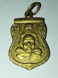 เหรียญหลวงปู่ทวด หลวงพ่อทิม ภาพซ้อนเนื้อฝาบาตร หายาก