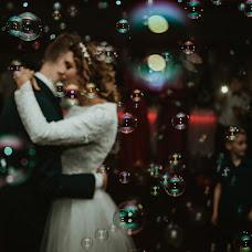 Wedding photographer Yasin emir Akbas (yasinemir). Photo of 05.11.2018