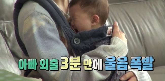 nuest ren baby