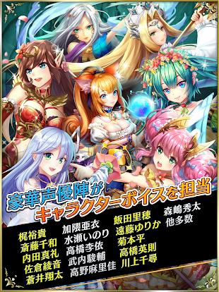ブレイブリークロニクル【本格アクション・ストラテジーRPG】- screenshot thumbnail