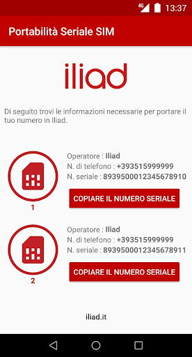 Portability Serial SIM screenshot 3