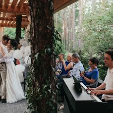 Wedding photographer Margo Taraskina (margotaraskina). Photo of 16.08.2018