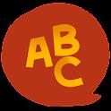 영작의 신 - 공신 영어 비법 icon