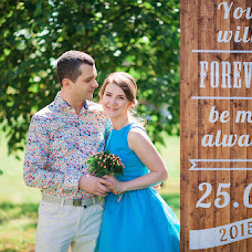 Wedding photographer Anastasiya Sakharova (AnastasiaSugar). Photo of 29.02.2016