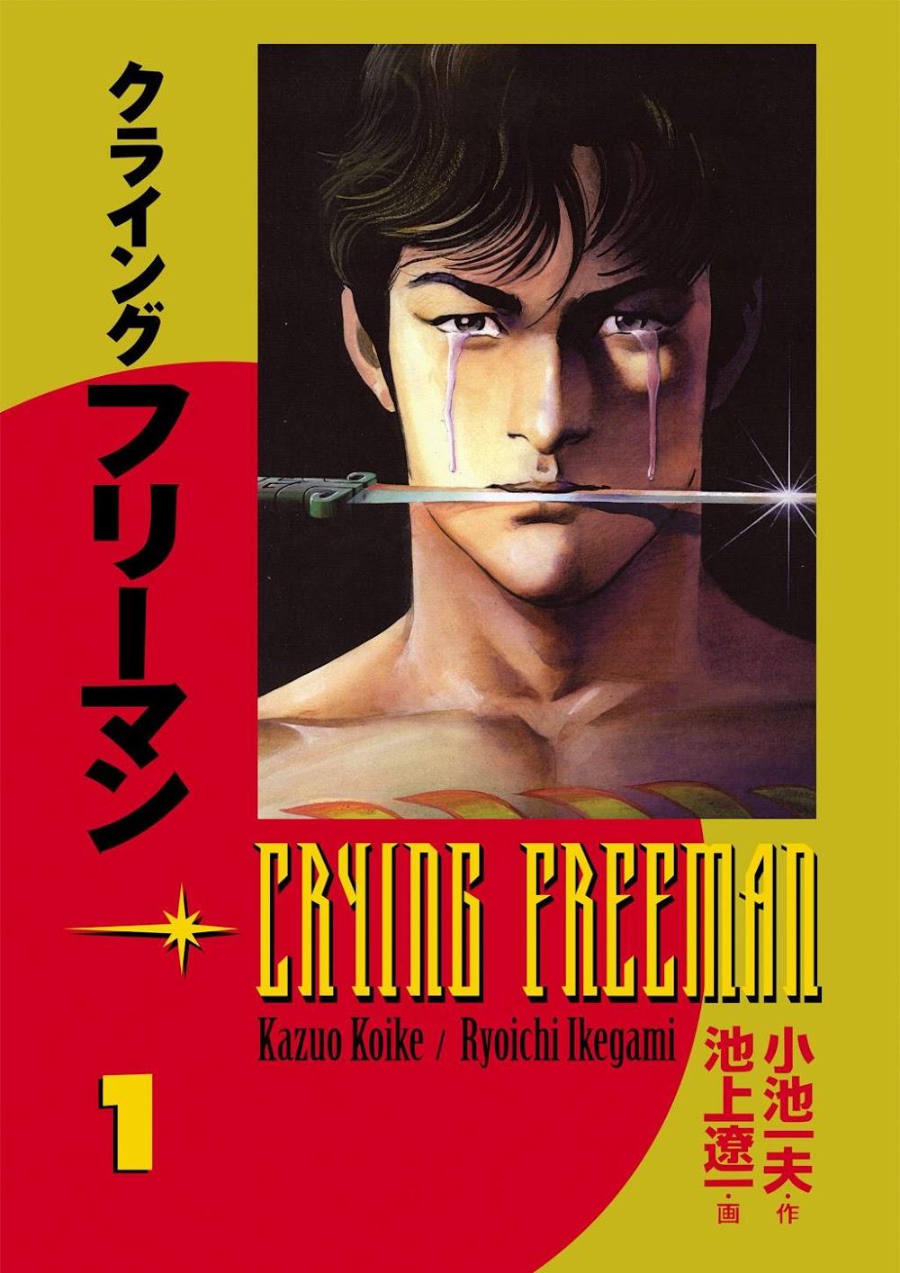 Crying Freeman Vol. 1 (2006)