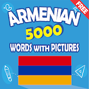 Armenian 5000 Words With Pictures