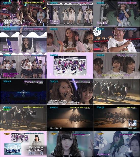 (TV-Music)(1080i) 乃木坂46 欅坂46 Part – JAPAN COUNTDOWN 170708