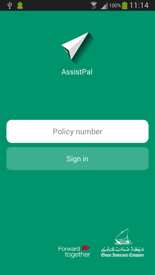 AssistPal- screenshot