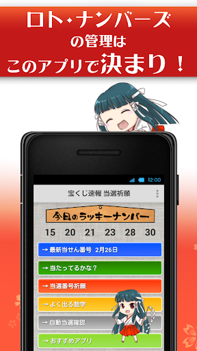u5b9du304fu3058u30fbu901fu5831u30fbu62bdu9078u7d50u679cu30fbu5f53u9078u756au53f7u30fbu30edu30c8uff16u30fbu30edu30c8uff17u30fbu30dfu30cbu30edu30c8u30fbu30cau30f3u30d0u30fcu30ba3u30fbu30cau30f3u30d0u30fcu30ba4u30fbu30d3u30f3u30b45 11.1 screenshots 2