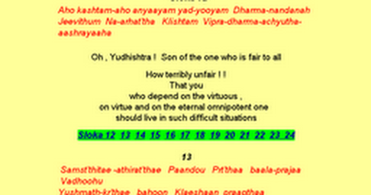 Bheeshma O Upadesa Google Docs