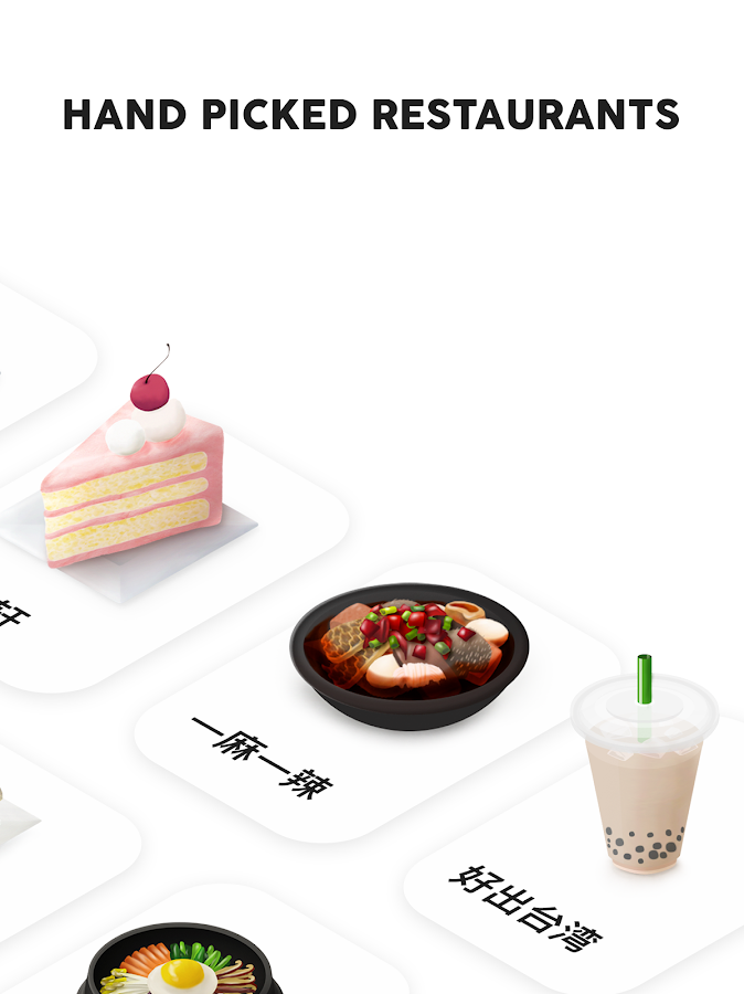 RICEPO - Chinese Food Delivery- screenshot