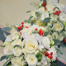 Wedding photographer Anastasiya Udalcova (udaltsova). Photo of 26.12.2016