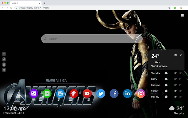 Loki New Tabs HD Movies Top Wallpapers Themes