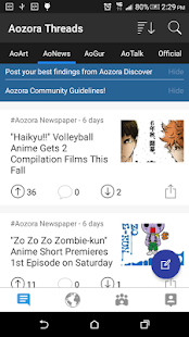 Aozora Forums - Anime Social Network- screenshot thumbnail