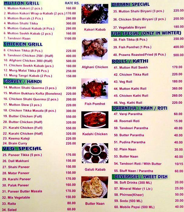Al Kuresh menu 2