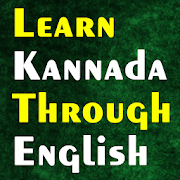 Learn Kannada through English