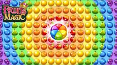 フルーツマジック : スイート・パズルマッチのおすすめ画像1