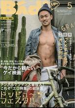 Photo: ジオフロント入荷情報:  ●月刊バディ(BADI)最新号が入荷しました!!