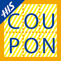 H.I.S. Coupon icon